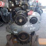 Motore Landini Perkins
