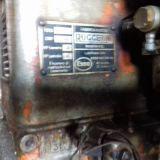 Foto 2 Sgadora valpadana - 10 hp d'epoca